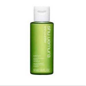 Shu Uemura skin purifier anti/oxi+ 50ml